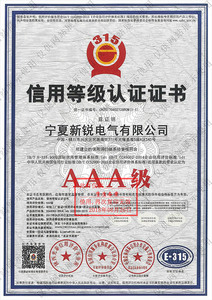 Certificate of Credit Grade