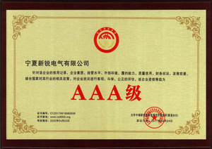 Company Certificate of Qualification