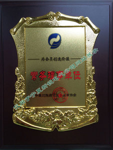 Standing member of  Ningxia  Entrepreneurs Association